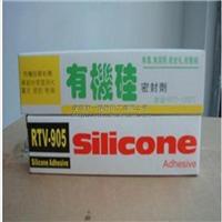 乳白色rtv-904/全透明rtv-905电子密封胶