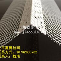 夏博保温网、装修墙角、网格布护角、PVC网