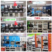 厨房电器经销商专卖店如何盈利方案