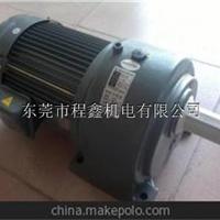 广东制动刹车齿轮减速机