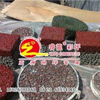 供应透水混凝土用硅氟密封剂