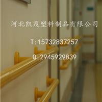 供应河北凯茂专业生产走廊尼龙扶手