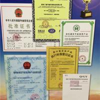 贵州省建筑节能技术和产品备案证明