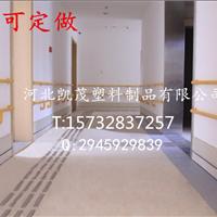 厂家直销高质量医用走廊、楼道抗菌树脂扶手