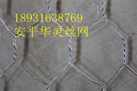 供应内蒙古五拧格宾石笼网推荐华灵石笼网