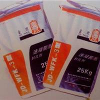 供应JD-WFK-3型 ?速凝膨胀封孔剂