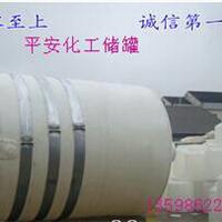 供应3吨5吨10吨15吨20吨塑料PE储罐