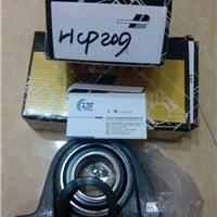 供应HCP206-30MM 美国PEER风机轴承 现货