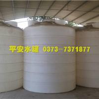 河南平安容器厂