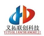 北京义拓联创科技有限公司