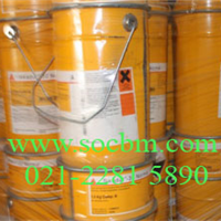 供应高性能多用途环氧灌浆料42