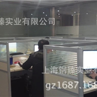 上海钢臻实业有限公司