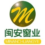 南京闽安金刚网防盗纱门窗公司
