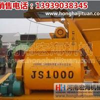 ����js1000�����1���������������