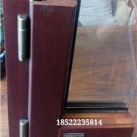 供应厂家直销88系列铝包木门窗