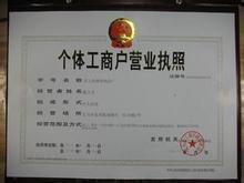 东莞市景丰废品回收公司