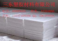 铁氟龙板、批发绝缘进口铁氟龙板