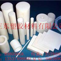 PPS树脂棒聚合物黑色PPS棒SGS报告