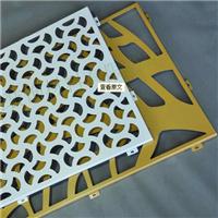 武汉铝单板厂家,2.5mm雕花铝单板,中名幕墙铝单板直销湖北