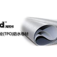 供应广东宏源防水自粘防水材料