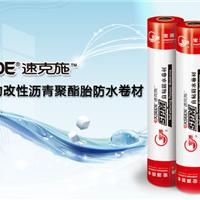 供应广东宏源防水自粘聚酯胎防水卷材厂家