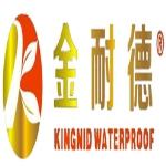 广州誉川防水建材有限公司
