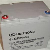供应汇众蓄电池北京  直销