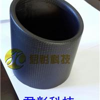 供应外径89mm碳纤维汽车尾嘴