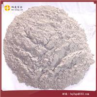 阳泉高级 不定型耐火材料 优质 高铝细粉