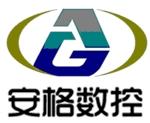 济南安格数控设备有限公司