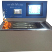 全自动蒸汽压测定仪