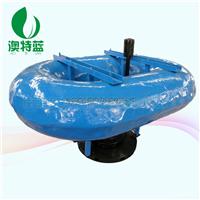 供应离心式浮筒曝气机FQB0.75