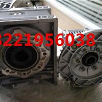 供应涡轮减速机,材质铝合金NMRV030