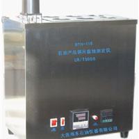 供应铜片腐蚀测定仪