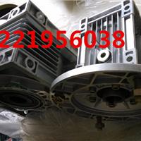 现货NMRV05铝合金涡轮减速机,0.12kw减速机