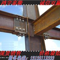 天津鸿宇泰隆商贸有限公司