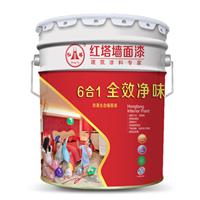 红塔涂料品牌 6合1全效净味内墙乳胶漆