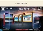 江苏中媒标牌制造有限公司