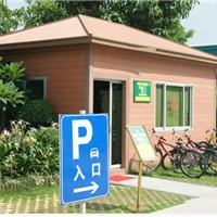 供应户外阳光房专用塑木材料