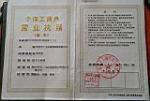 郑州市二七区国强锁具有限公司