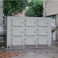 供应武汉地区车间废气脱臭除臭吸收设备