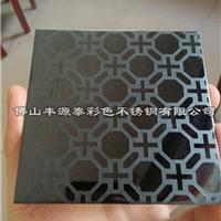 供应蚀刻镜面黑钛不锈钢