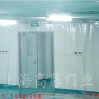 折叠式pvc门帘、防弧光pvc板、防弧光PVC板