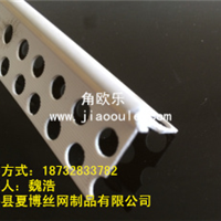 供应夏博护墙角,修边条,塑料角线、阳角线