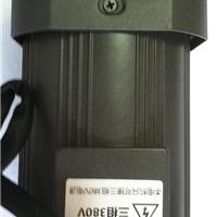供应40W微型感应式调速电动机
