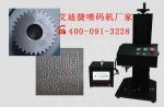 广东广州气动打标机价格多少钱