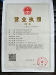 河北省安平县巨双丝网制品有限公司