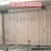 供应昆明新风系统/室内空气净化系统