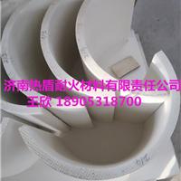电磁感应加热器节能改造  陶瓷纤维异形件