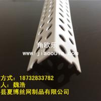 供应夏博PVC阴阳角,双排圆孔护角条